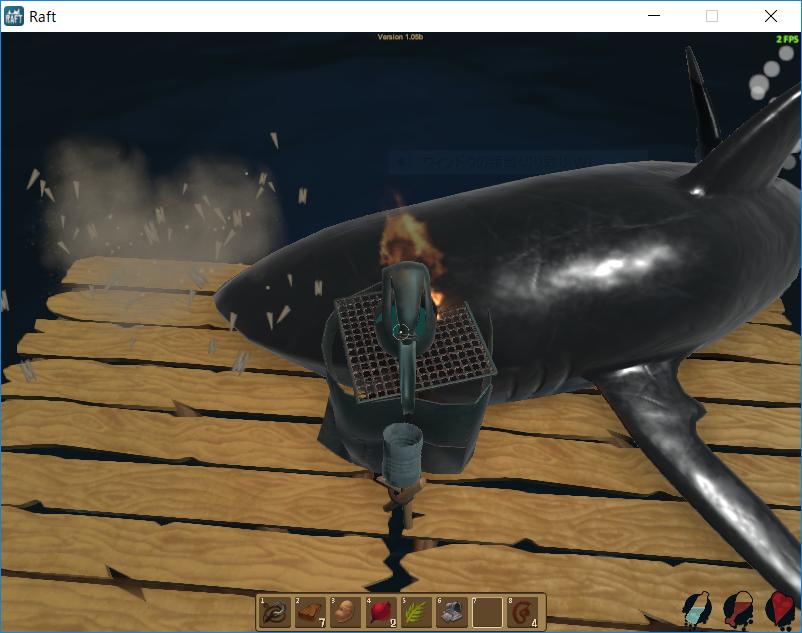 ラフト サメにいかだかじられる画像
