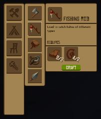 ラフト 釣り竿作り方