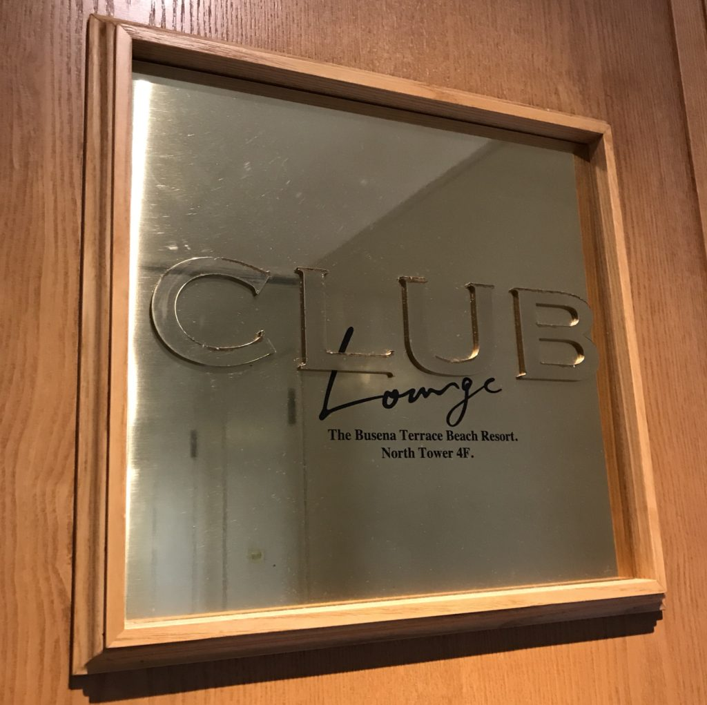 ブセナテラス、クラブラウンジ入り口の画像