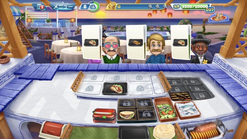 ギリシャ料理レストラン内 クッキングフィーバー画像