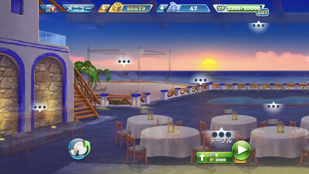 ギリシャ風レストラン インテリアの画像