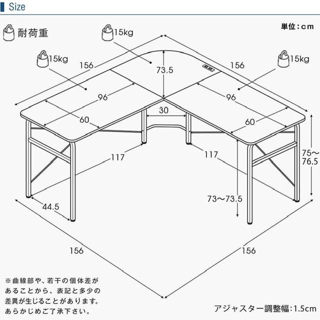 ニトリより安いL字デスク 画像