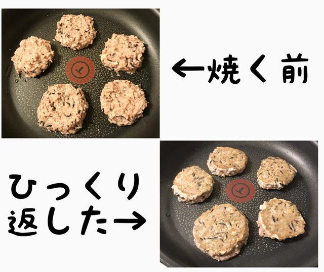 豆腐ハンバーグがぐちゃぐちゃなときの対処法。まとまらない原因は水分が多すぎる!