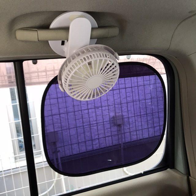 チャイルドシートの暑さ対策は100均でできる?実際に保冷剤やサンシェードを試した