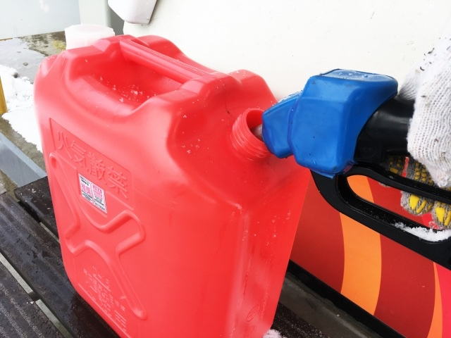 灯油処分をガソリンスタンド(エネオスや出光)で無料でできる?余った時の活用法は?